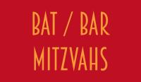 batbar2